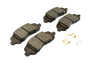 Disc Brake Pad Set - Mopar (68035576AB)