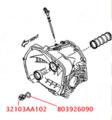 Gasket 26.3X32.3X1 - Subaru (803926090)