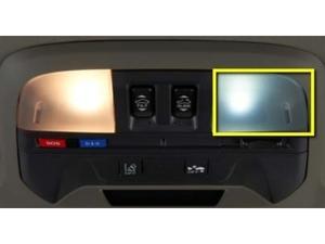 Led Upgrade - Map And Dome - Subaru (H461SFL100)