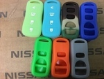 Nissan Key Fob Covers - Nissan (key-fob-cover)