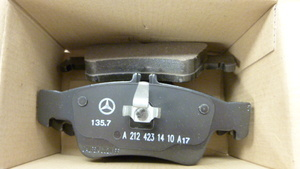 Brake Pads - Mercedes-Benz (007-420-68-20)