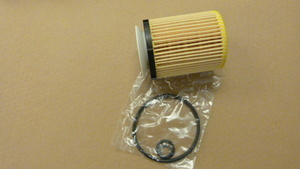 Filter Element - Mercedes-Benz (2701800109)