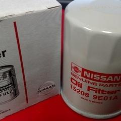 Oil Filter - Nissan (152089e01a)