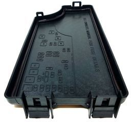 Totally Integrated Power Module Cover - Mopar (68004360AA)