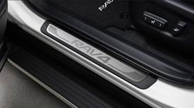 Door Sill Enhancement for Special Edition RAV4 - Toyota (PT948-42160)