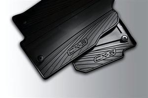 Floor Mats, All-Weather - Mazda (0000-8B-R12A)