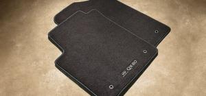 Floor Mats, Carpeted, Wheat - Infiniti (G4900-1V93D)