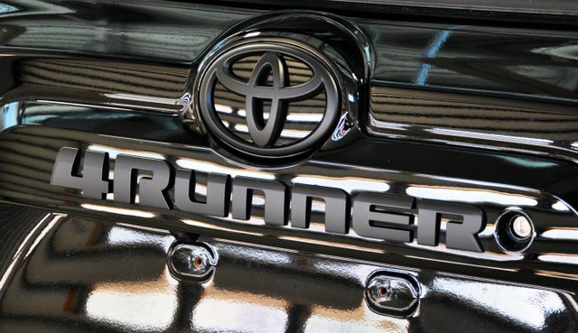 4runner SR5 Blackout Emblem Applique - Toyota (00012-R1640-01)