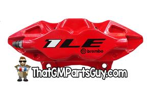 Disc Brake Caliper - GM (84063675)