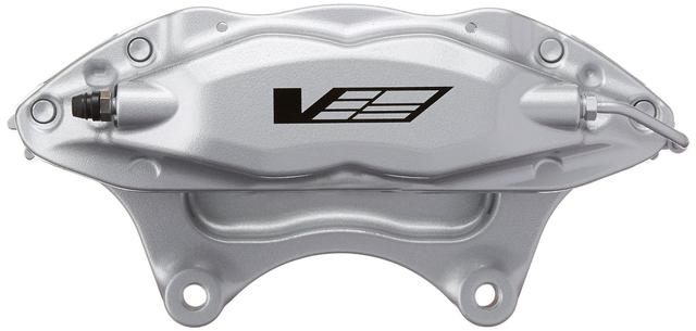 Disc Brake Caliper - GM (89047742)