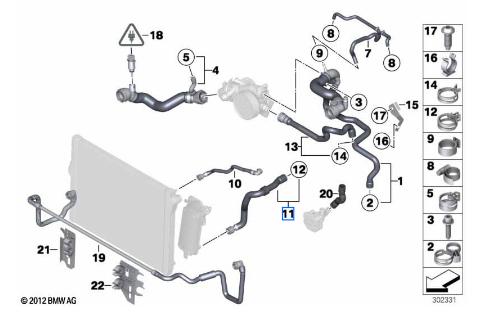 Radiator Coolant Hose - BMW (17-12-7-619-703)
