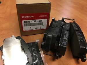 Pad Set, Rear Honda Odyssey - Honda (43022-TK8-A01)