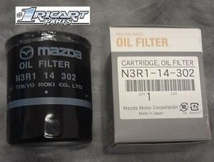 Oil Filter - Mazda (n3r114302)