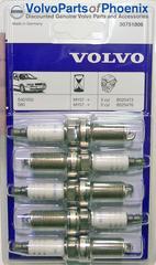 Spark Plug - Volvo (30751806)