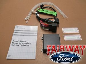 OEM Genuine Ford Parts Scalable Security Alarm System Kit - Ford (FT4Z-19A361-A)