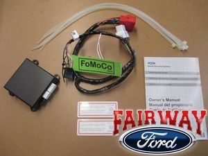 Vehicle Security System, Ford Perimeter Plus - Ford (GJ5Z-19A361-A)