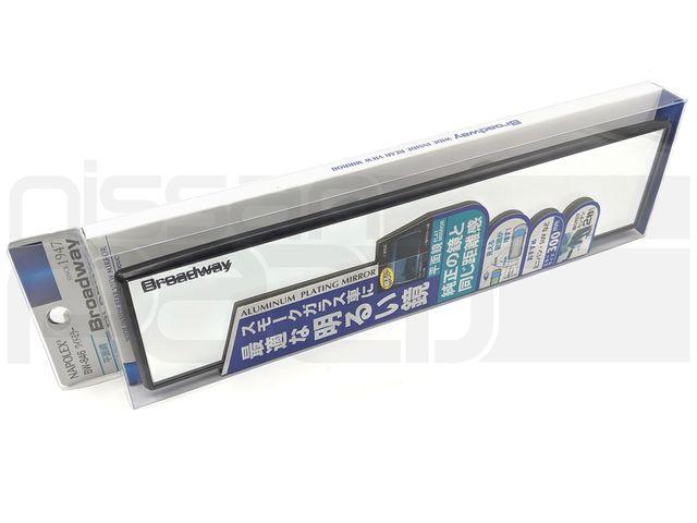 BROADWAY MIRROR 300MM FLAT - Custom (50086)
