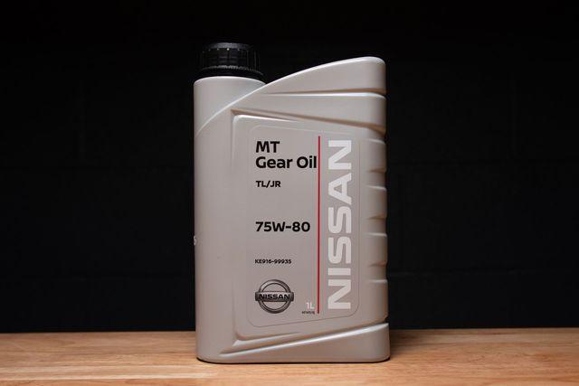 75W-80 Semi - Synthetic - Nissan (KE916-99935P)