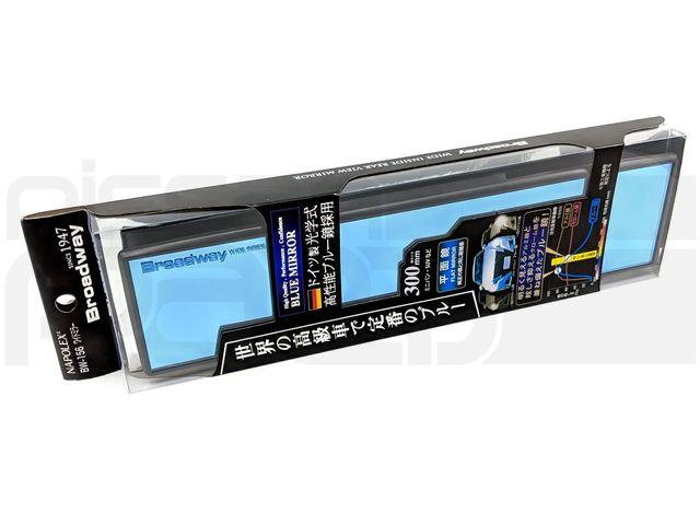 BROADWAY BW156 300MM FLAT BLUE MIRROR - Custom (50146)