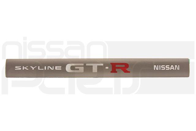 RB26DETT ENGINE ORNAMENT (N1) - Nissan (M-A3B90-AB000)