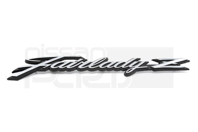 FAIRLADY Z NAMEPLATE (S30 240Z 260Z 280Z) - Nissan (M-63805-E4100)