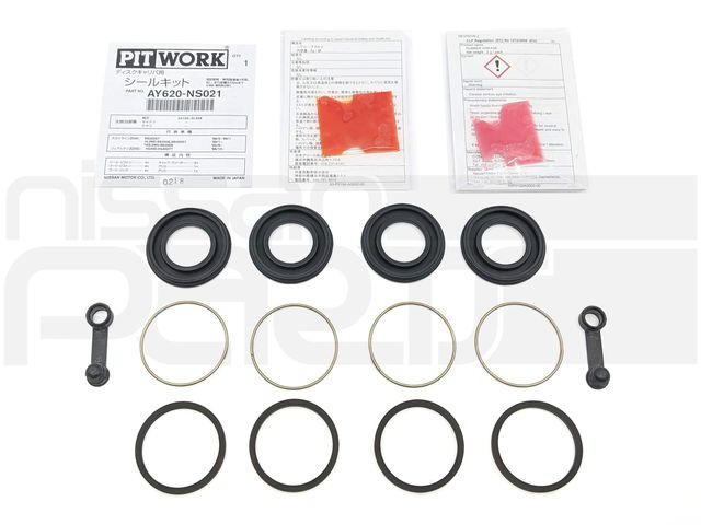 REAR CALIPER SEAL KIT (R34 GT-T GT-V) (CLOSEOUT SPECIAL) - Nissan (M-AY620-NS021)