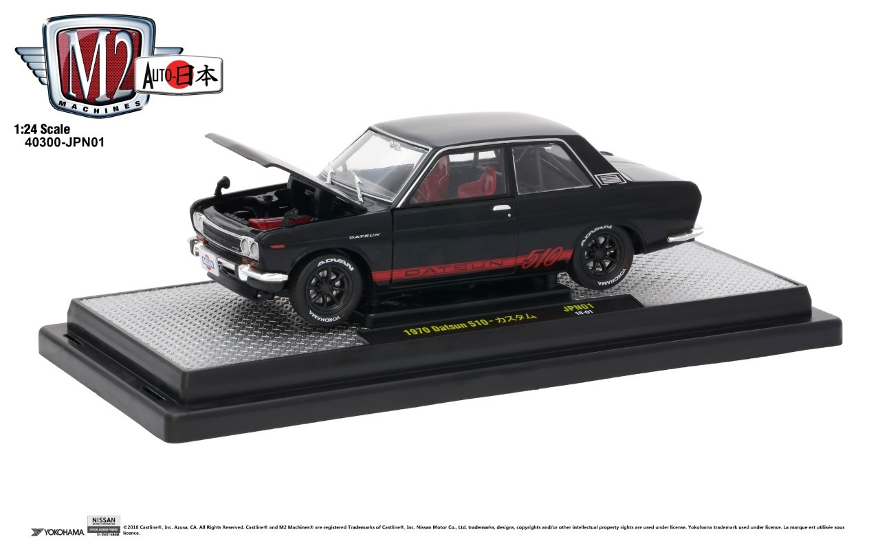 M2 MACHINES 1/24 1970 DATSUN 510 - BLACK - Nissan (NIS23001300)