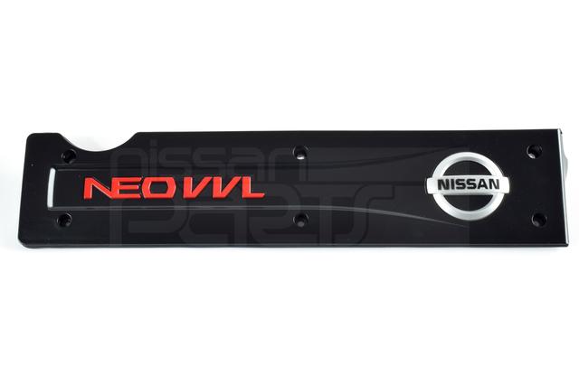 SR20VE VALVE COVER CENTER ORNAMENT - Nissan (M-13287-AW005)