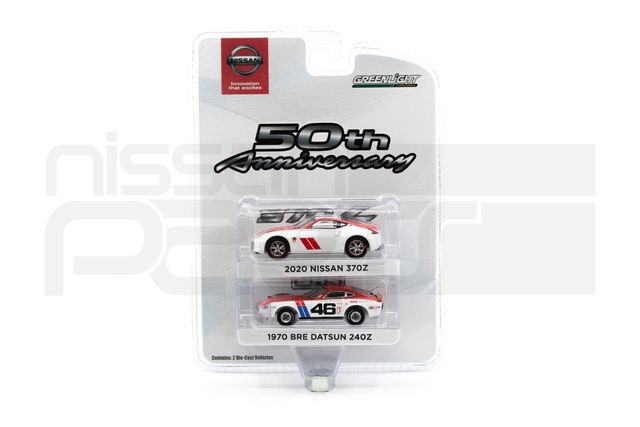 50TH ANNIVERSARY Z DIECAST DOUBLE PACK - Nissan (NIS23001700)