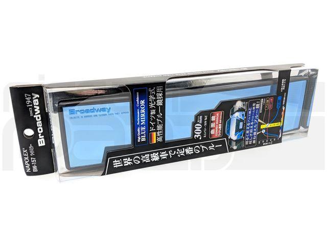 BROADWAY BW157 300MM BLUE CONVEX MIRROR - Custom (50147)