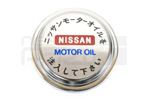 Cap-Oil Filler - Nissan (15255-B3430)