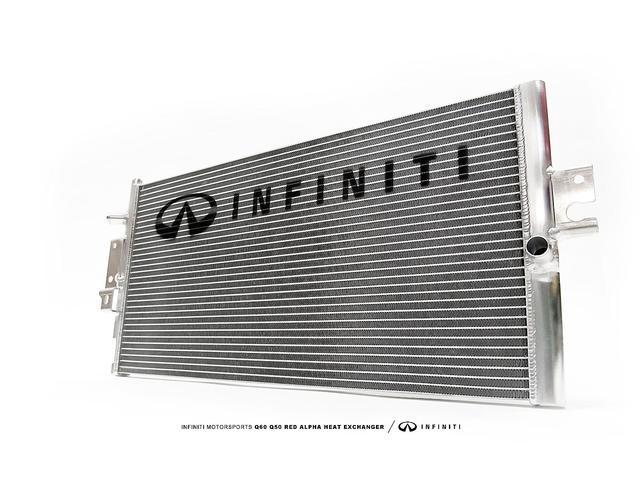 Red Alpha Heat Exchanger - Infiniti (21410ALPHE)