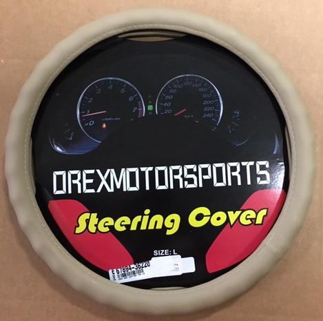 OREX MOTOR SPORTS - Toyota (67894-36220)