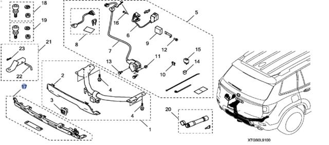 Adapter, Hands Free Trailer Hitch Kick Sensor - Honda (08L91-TGS-100A)