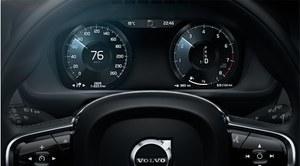 Adaptive Digital Display - Volvo (32204235)