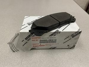 Front Pads - Lexus (04465-0E010)
