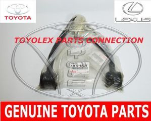 Upper Control Arm - Lexus (4861059025)