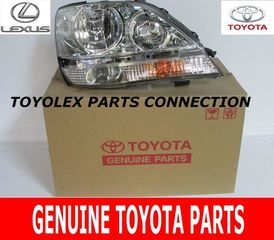 Composite Assembly - Lexus (8111048080)