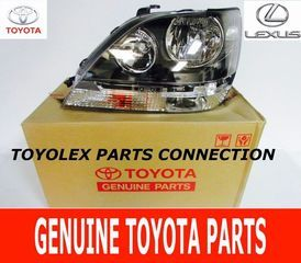 Composite Assembly - Lexus (8115048031)