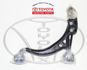 Lower Control Arm - Lexus (48069-29165) - Lexus (4806929165)