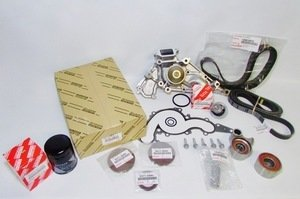 Full Toyota 17 Piece Timing Belt and Water Pump Kit for 2UZFE 4.7 Engine - Lexus (1610059276atoyk)