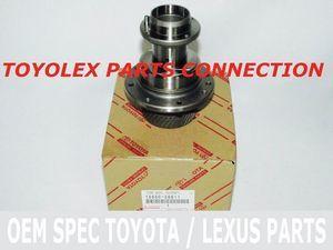 Actuator - Lexus (1305050011)