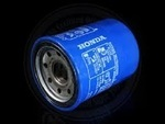 Oil Filter (Honeywell) - Honda (15400-PLM-A02)