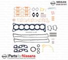 COMPLETE ENGINE GASKET KIT (SET) GT-R RB26DETT - Nissan (A0101-05U2F)