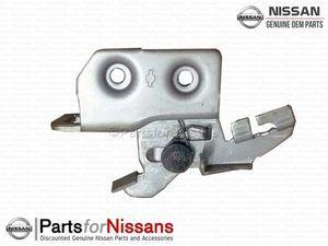 Trunk Lid Striker S13 S14 R32 - Nissan (84620-01E00)