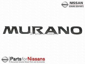 Murano Rear Emblem Midnight Edition - Nissan (90894-9UE0A)