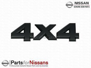 Frontier Rear 4x4 Emblem Midnight Edition - Nissan (93495-9BP0A)
