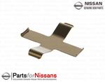 Skyline R32 GTR GTS-4 GTST Rear Brake Pad Spring - Nissan (41090-43P00)