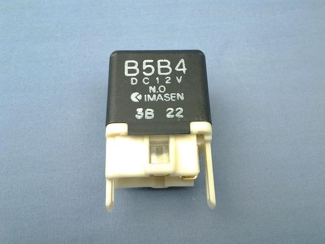 Mazda B69F-18-821 Fuel Pump Relay