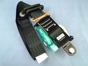 Belt & Retractor - Mazda (NC10-57-690E-21)